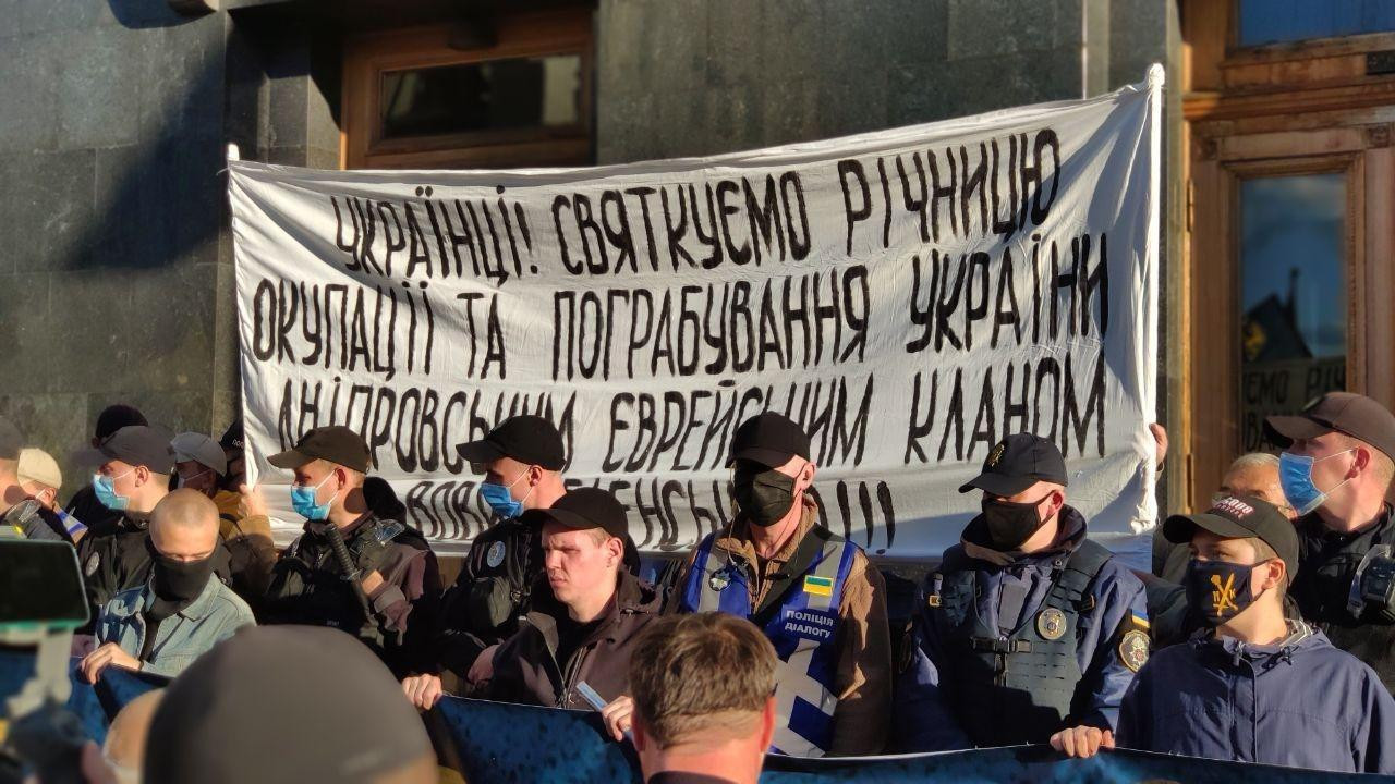Полиция открыла уголовное дело за антисемитизм под Офисом Зеленского – фото