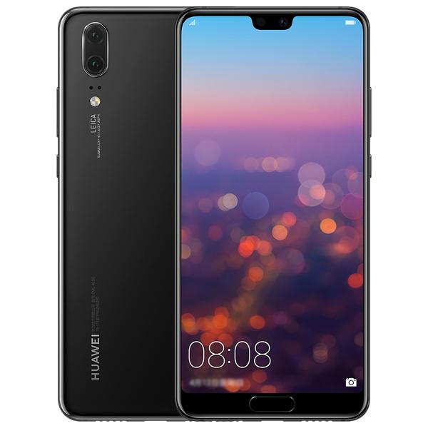 Huawei P20. Фото из открытых источников