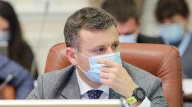 Министр финансов Марченко заболел коронавирусом - новости Украины,