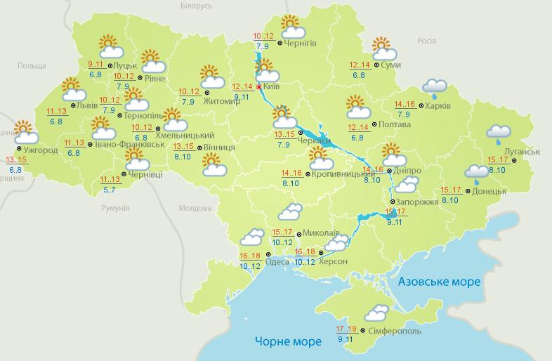 Карта погоды на 25 октября