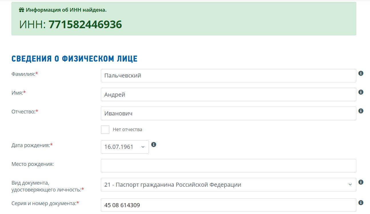 Кандидат у мери Києва Пальчевський не підтвердив і не спростував наявність паспорта РФ