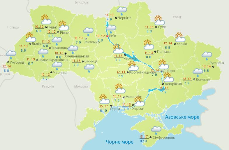 Карта погоды на 30 октября