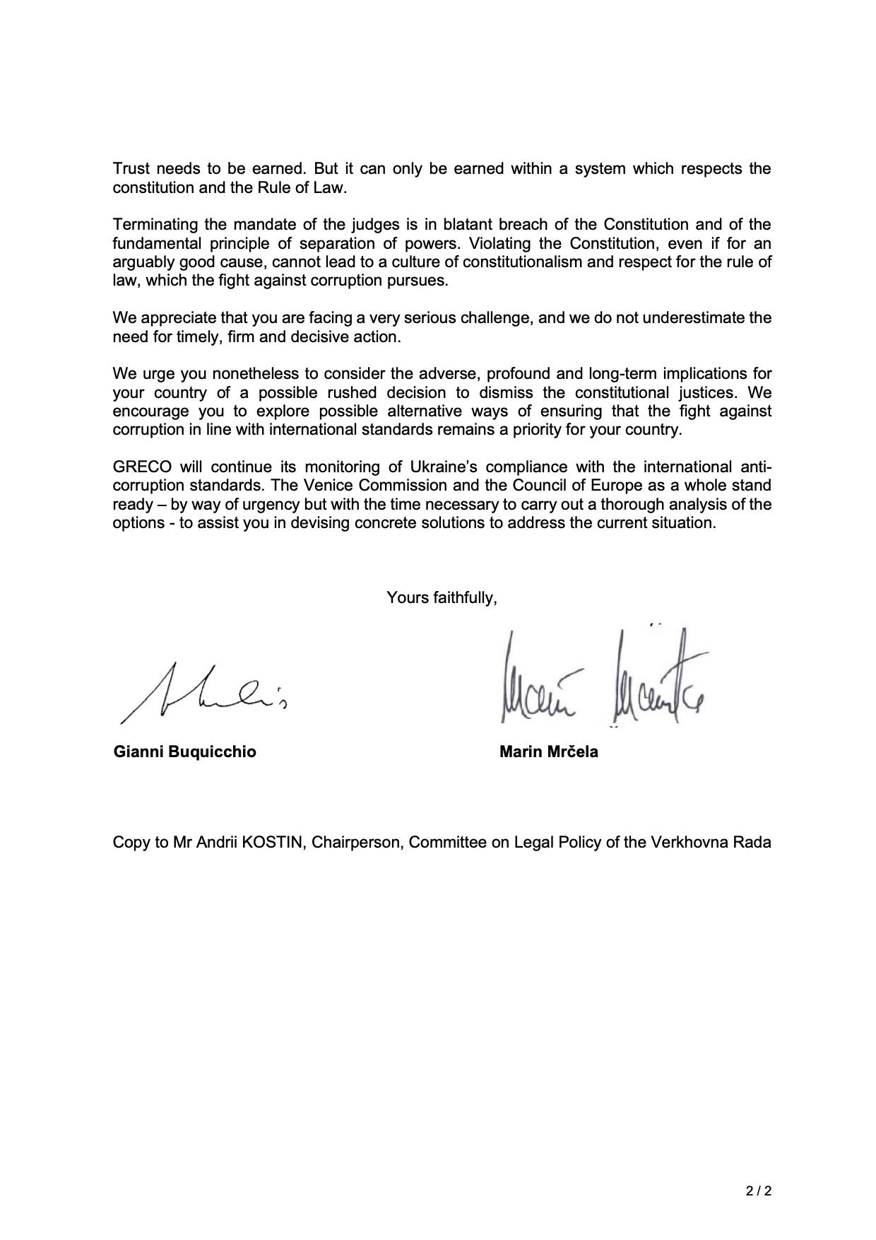 Письмо Венецианской комиссии спикеру Верховной Рады