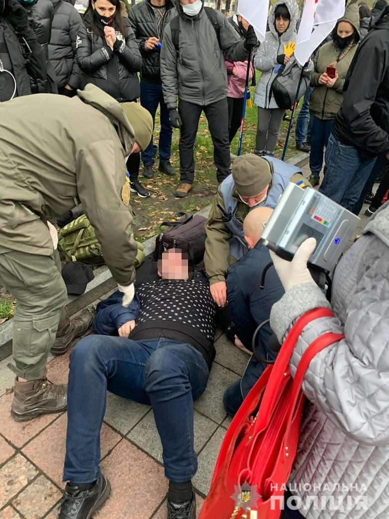 Одному из участников протестов стало плохо