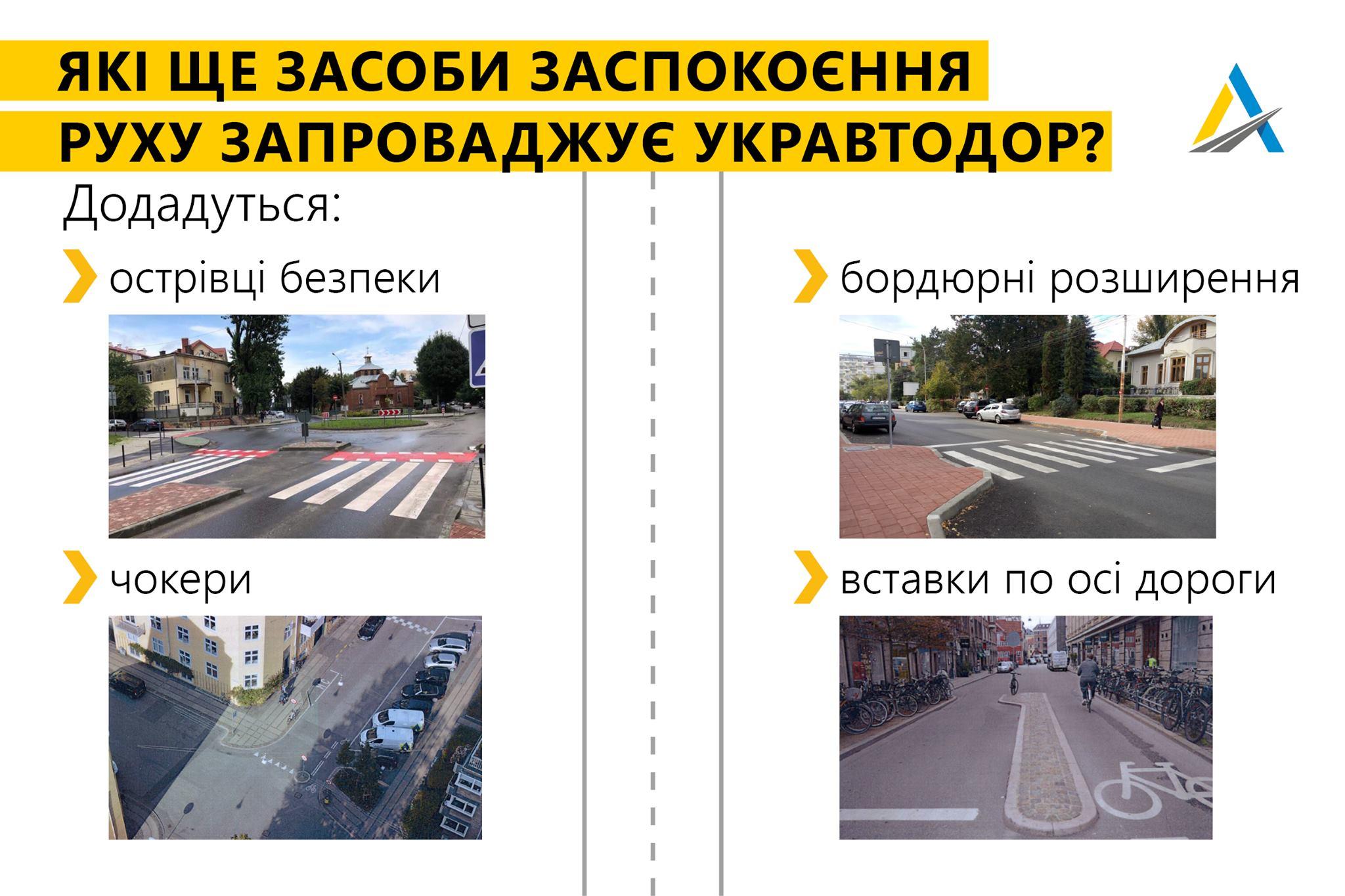 Водители будут ездить медленнее. Вступили в силу новые дорожные стандарты: инфографика