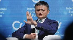 Ant Group перенесла рекордное IPO после допроса Дежка Ма китайским властями - новости Украины, Технологии
