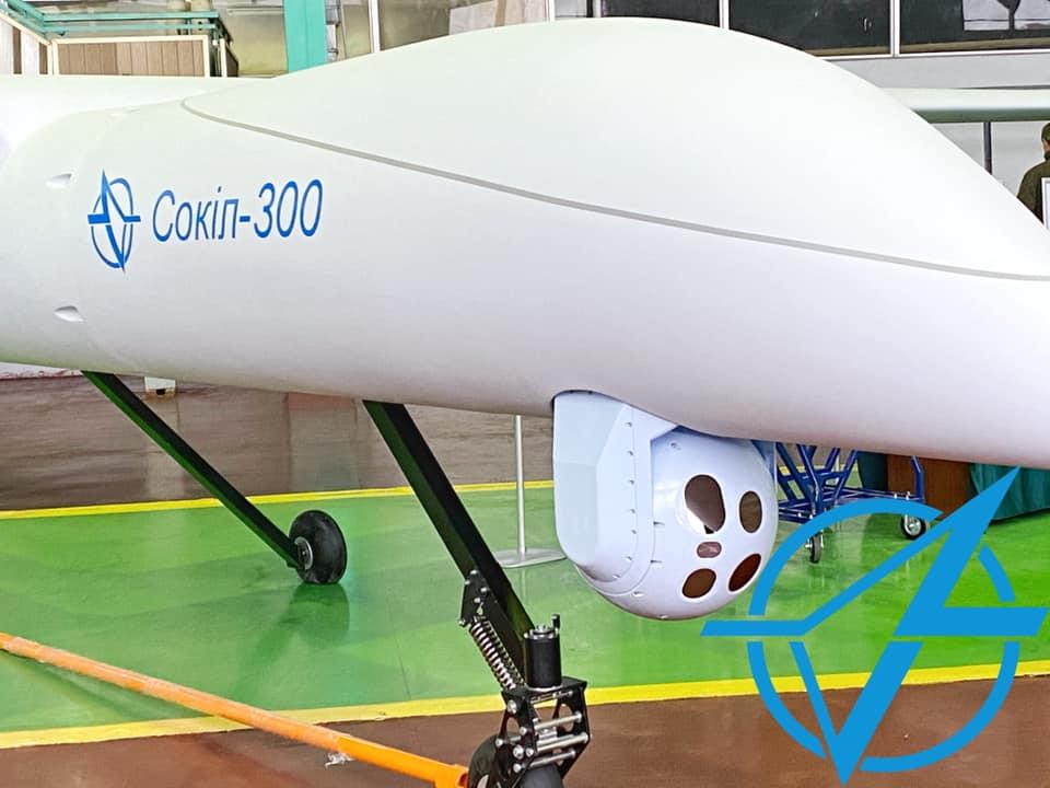 Беспилотник Сокол-300 (Фото: КБ Луч)