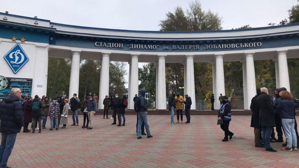 Участники акции собрались в центре Киева возле стадиона Динамо