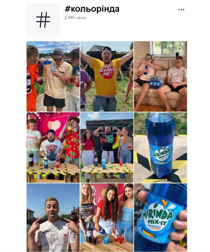 Пример рекламного размещения для Mirinda с использованием хэштега. Скриншот из TikTok