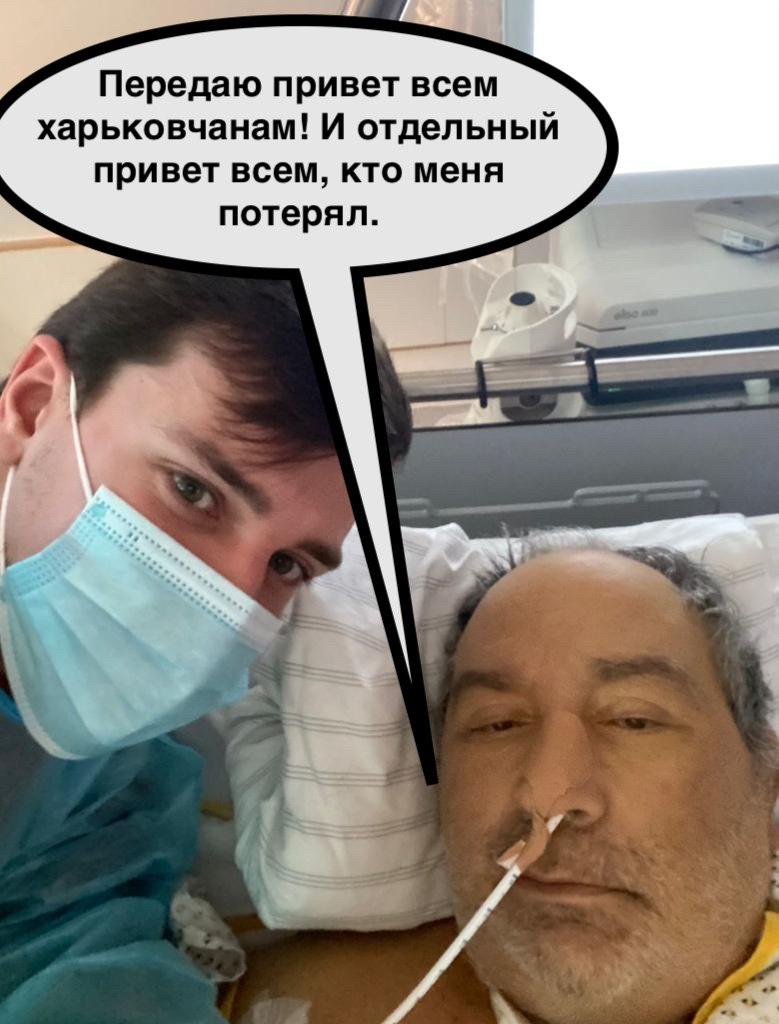 Геннадий Кернес и Родион Гайсинский (Фото: t.me/pavelfuks)