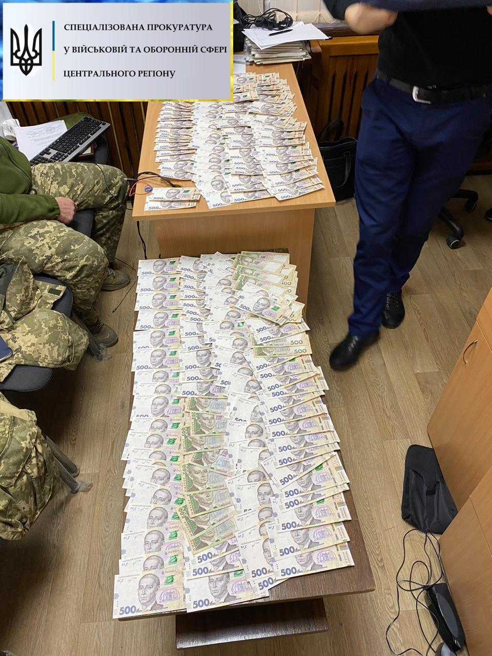 Полковника ВСУ задержали на взятке 100 000 грн