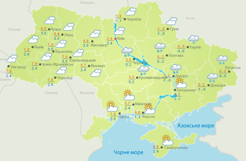 Карта погоды на 16 ноября