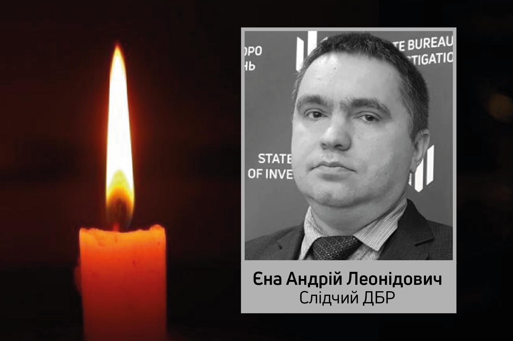 Умер один из ключевых следователей по делам Майдана