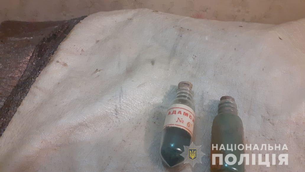 Найденное в школе вещество (Фото: пресс-служба полиции Харьковской области)