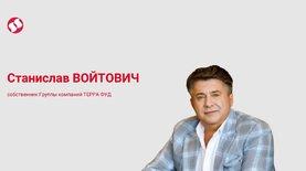 """Украина хочет вернуть себе статус """"житницы Европы"""". Получится ли: Станислав Войтович. FMCG  Идеи и Кейсы"""