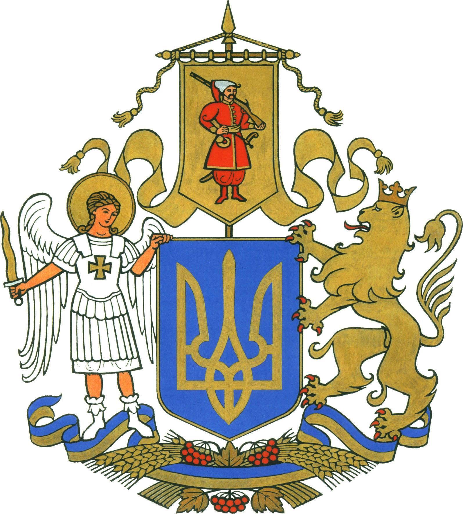 Эскиз большого Государственного герба – победитель конкурса (Фото: Facebook/Александр Ткаченко)