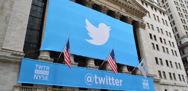 Акции Twitter упали на 8% после блокировки аккаунта Трампа