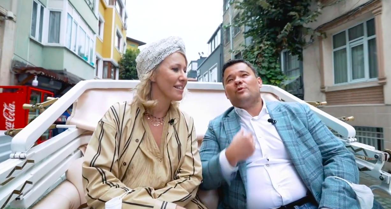 Ксения Собчак и Андрей Богдан (фото – скриншот видео)