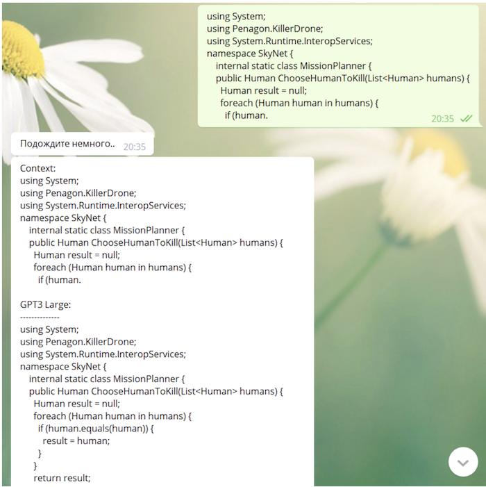 Пример кода, написаанного GPT-3. Скриншот: Сбер