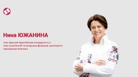 Недопомощь бизнесу при локдауне. За что на самом деле проголосовали депутаты: Нина Южанина. | Экономика