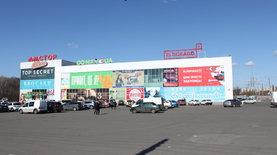 Укрэксимбанк выставил на продажу крупную сеть супермаркетов