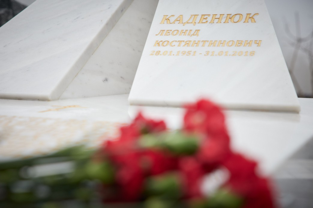 Открытие памятника Леониду Каденюку (Фото: пресс-служба президента)