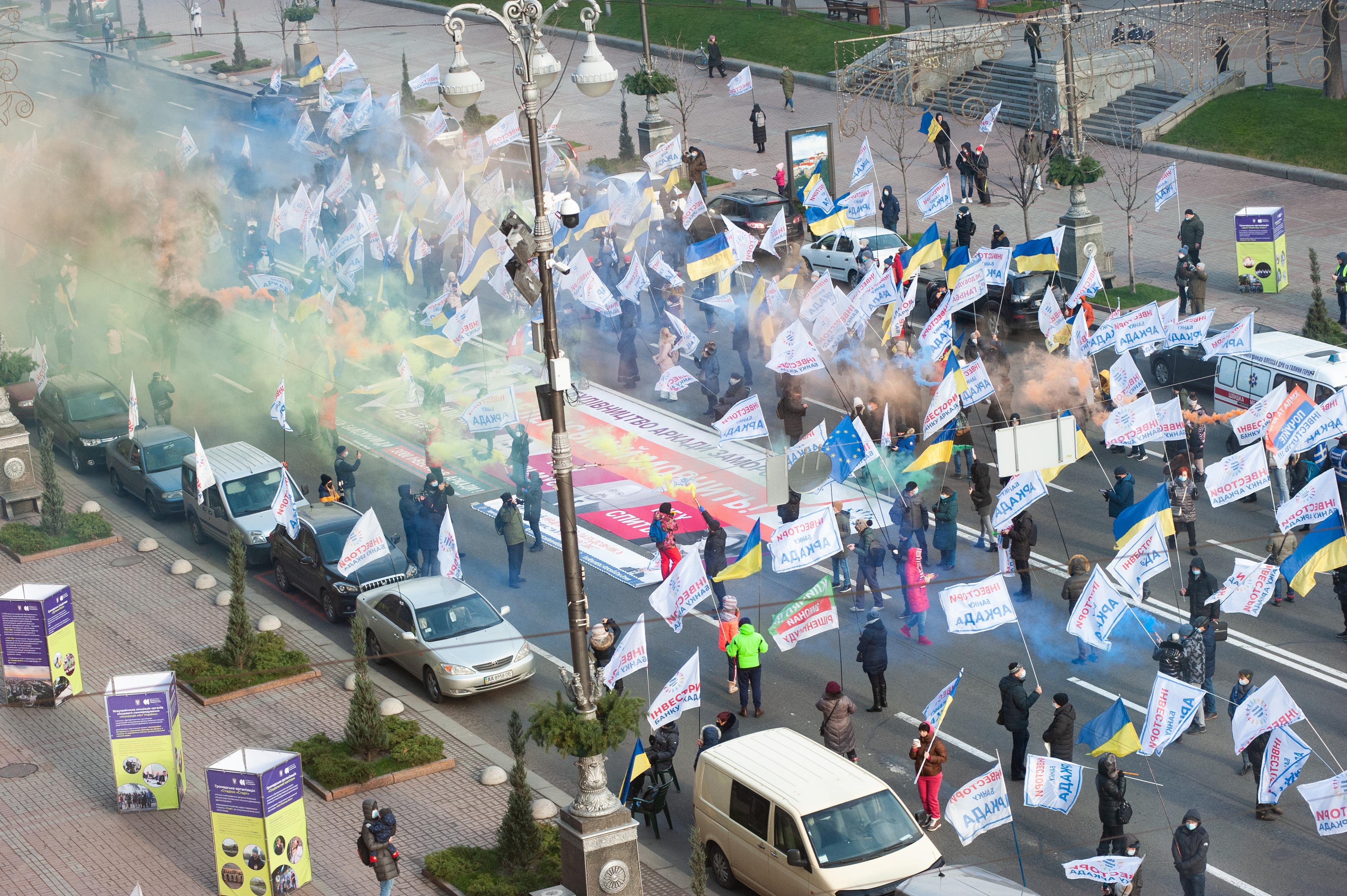 Митинг 30 ноября, фото: личный архив Объединенного актива инвесторов Аркада