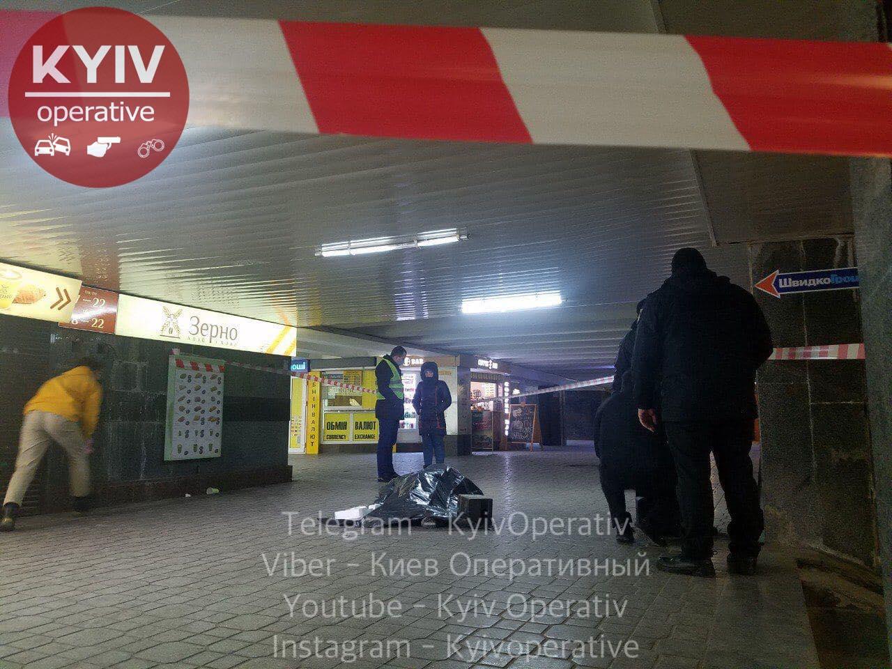 Место драки и убийства в подземном переходе на Майдане Независимости (Фото: Facebook/KyivOperativ)