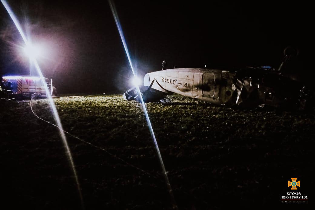 Место крушения АН-2 в Тернопольской области (Фото: пресс-служба ГСЧС)