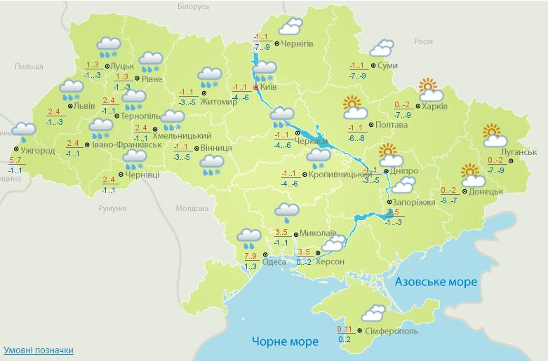 Снег с дождем и заморозки. Какой будет погода в Украине 10 декабря: карта
