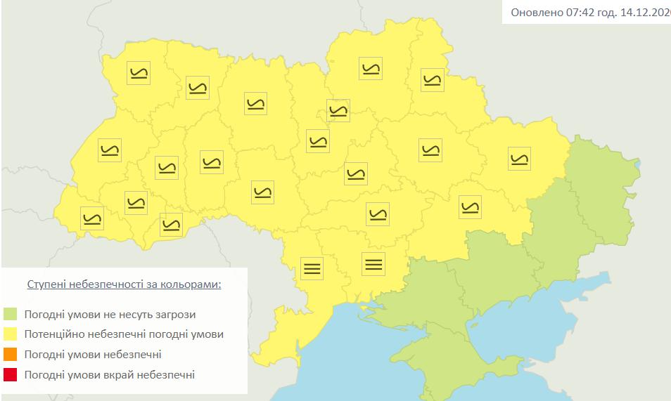 Плохая погода. Почти по всей Украине объявлен желтый уровень опасности – карта