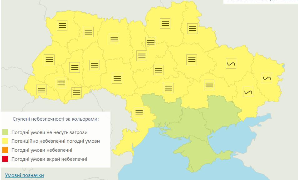 Погода. В ряде областей будет туман и гололед: объявлен желтый уровень опасности – карта