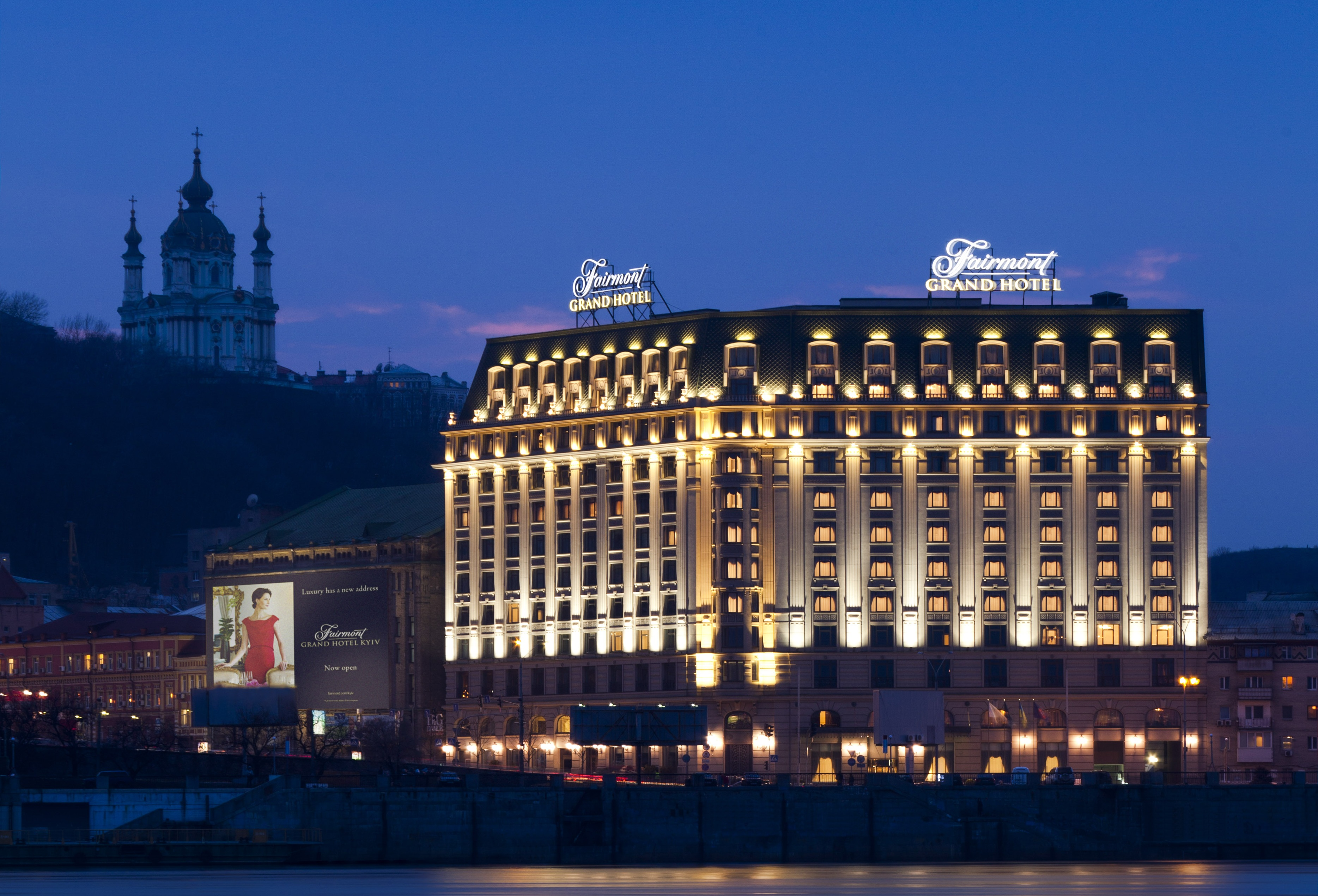 5* Fairmont Grand Hotel Kyiv, фото: пресс-служба Елизаветы Юрушевой
