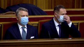 Верховная Рада не поддержал назначение Юрия Витренко на пост мини…