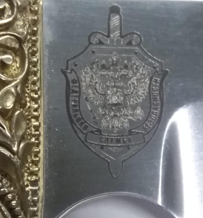 В Украину из России пытались провезти нож с гравировкой ФСБ РФ и кинжалы – фото, видео