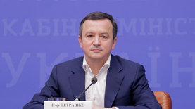 Игорь Петрашко уволен с поста министра экономики — новости Украин…