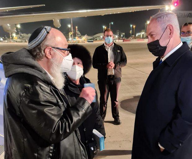 Фото: twitter.com/netanyahu