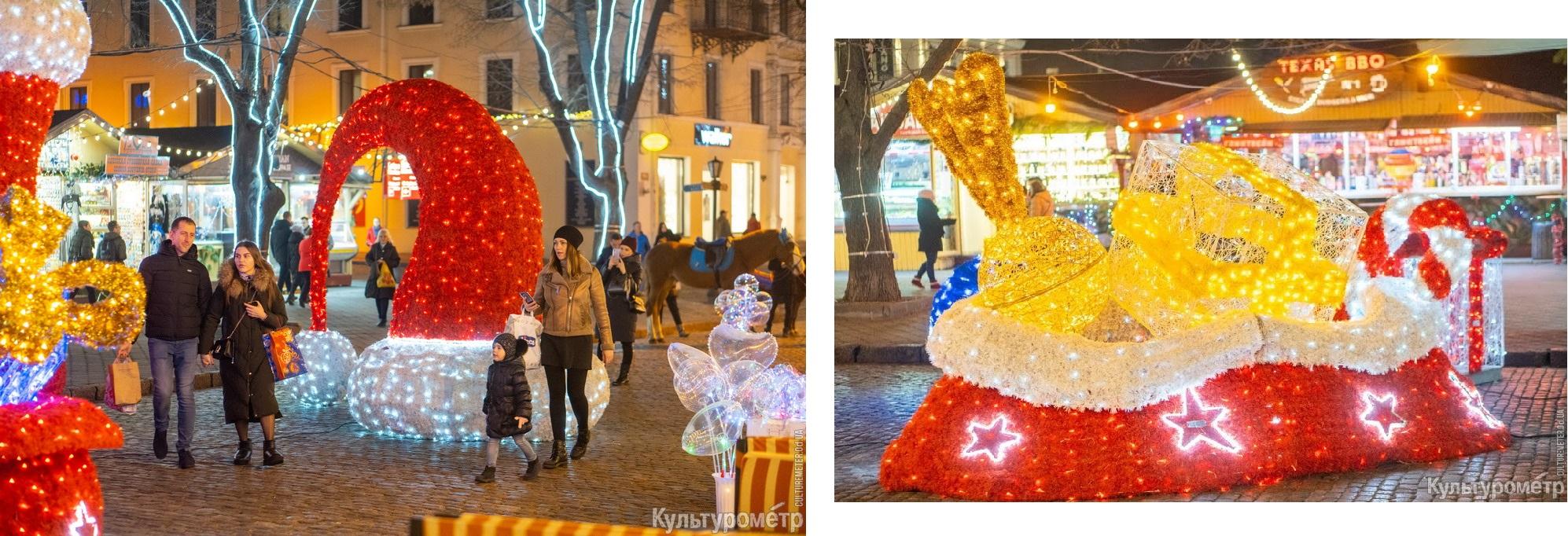 Улица Дерибасовска, коллаж Liga.net, фото: Культурометр