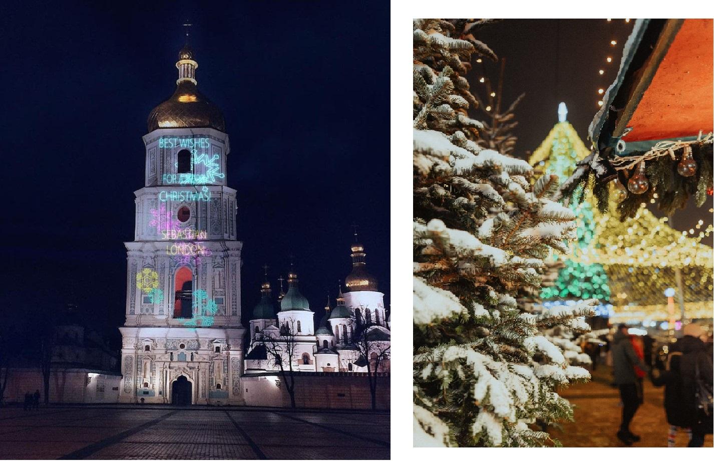Софиевская площадь, коллаж Liga.net, фото: Folk Ukraine