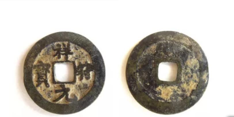 В Британии нашли старинную китайскую монету – ей больше 1000 лет: фото