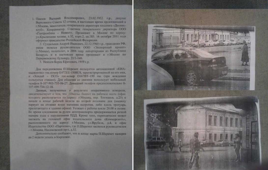 Диктатор, деньги, трое убийц. Как спецслужбы сливают Лукашенко