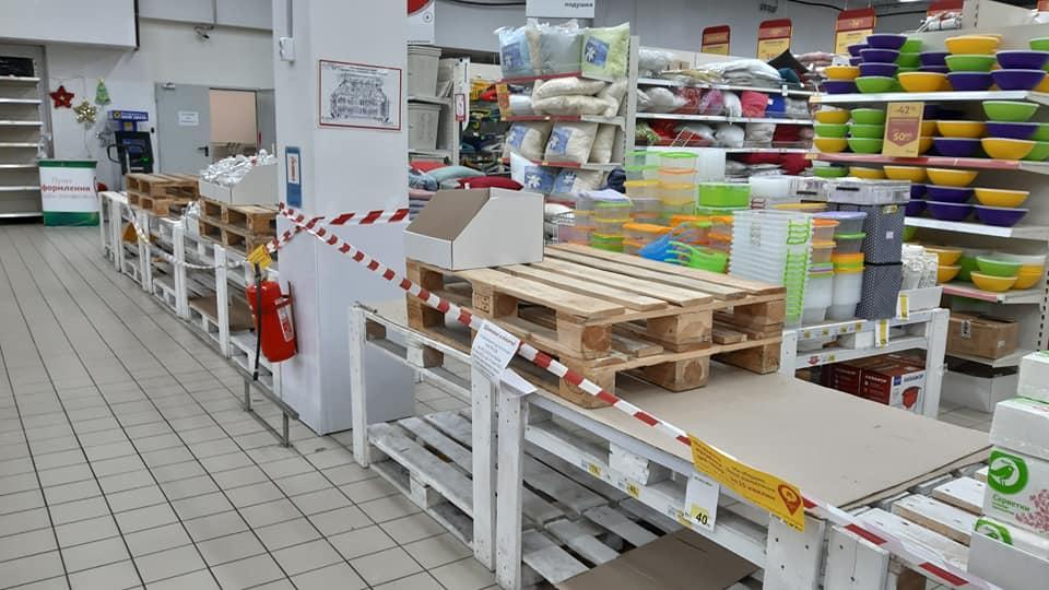 В МОЗ рассказали, чем разрешено торговать в магазинах во время локдауна