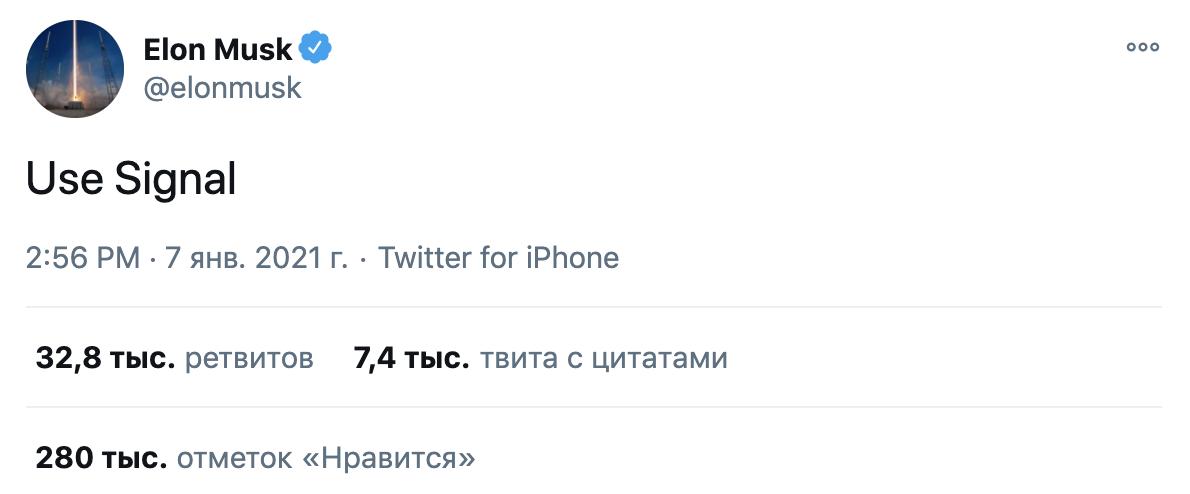 Илон Маск / Twitter