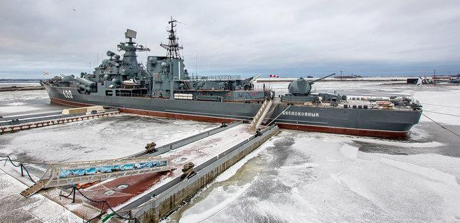 Капитан эсминца ВМФ РФ с моряками похитил на металлолом 13-тонные гребные винты: следствие