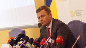 В МВФ обеспокоены планами госрегулирования цены на газ в Украине …