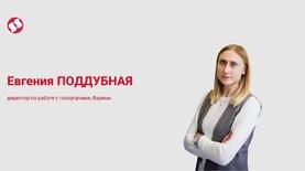 Почему украинцы не доверяют локальным производителям лекарств: Ев…