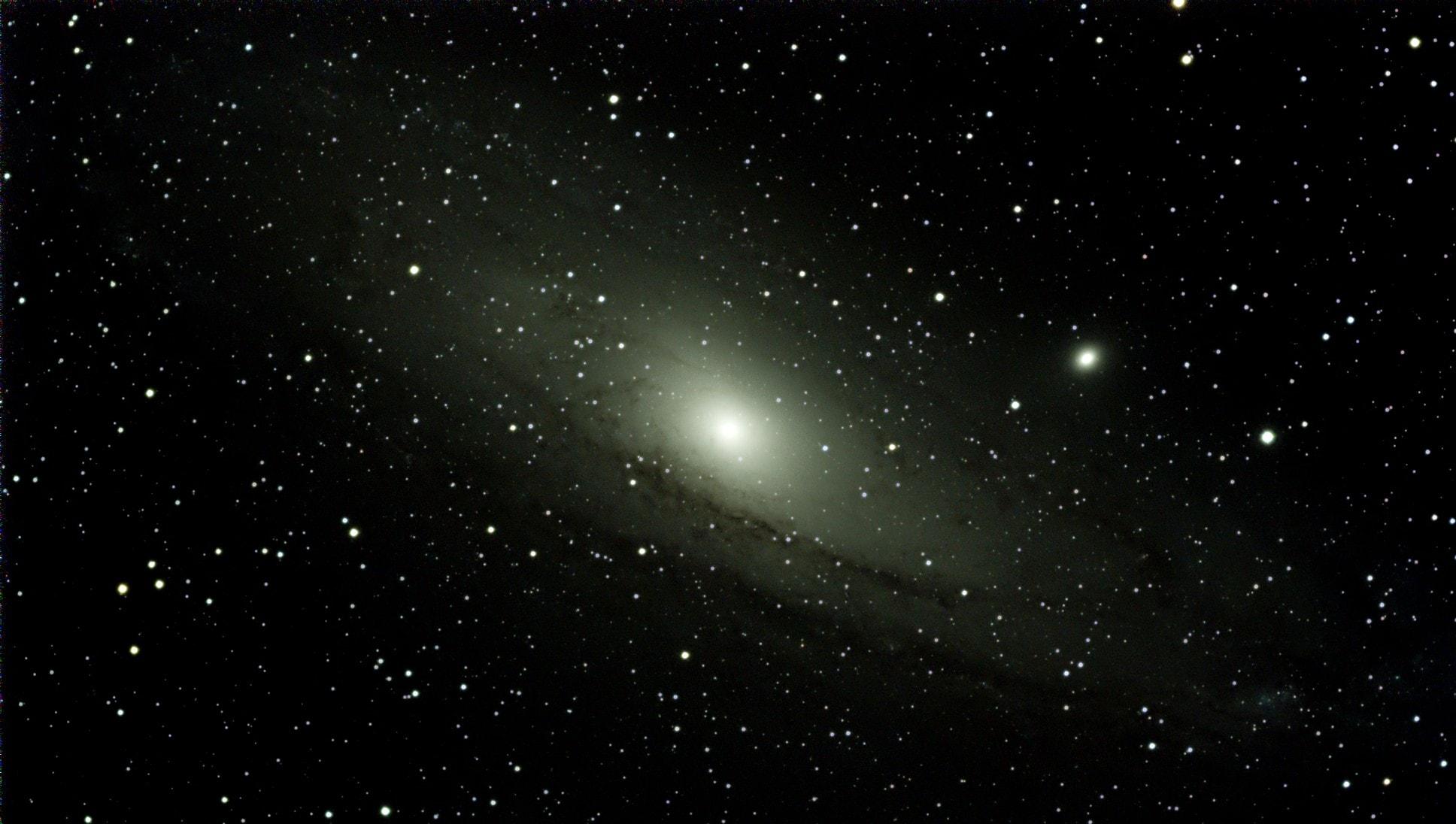 Изображение, получаемое телескопом Vespera
