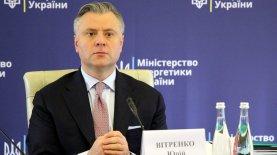 Зеленский считает Витренко самым независимым кандидатом на пост м…