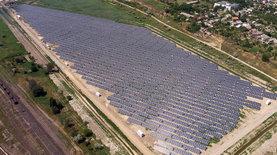 Суд встал на сторону производителей «зеленой» электроэнергии: сум…