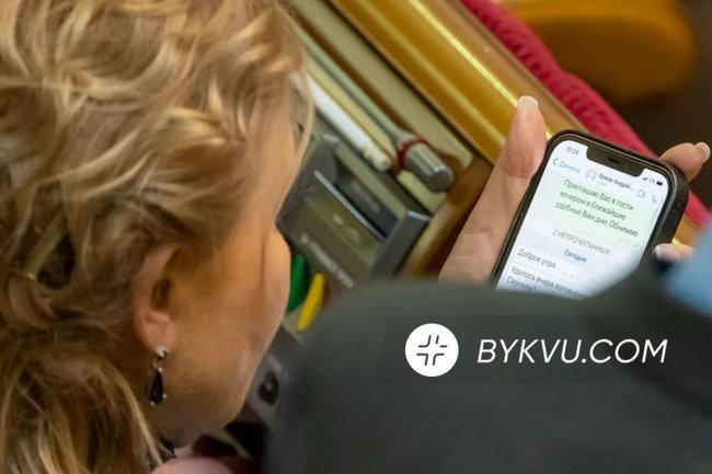 """""""Приглашаю в гости. Обнимаю"""". В Раде сняли переписку Тимошенко и Ермака – фото"""